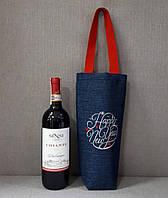 Сумочки для вина Новогодние