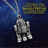 Кулон-робот R2D2 Звездные войны (Star Wars)