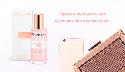 Міні парфумерія 15 мл