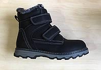 Детские зимние ботинки для мальчика Badoxx 32-37