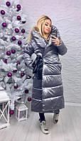 Хит сезона куртка-одеяло платина