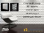Новинки от производственной компании «Стройпроф»: гипсовый декор от производителя