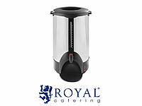 Кофеварка 21 литр ROYAL