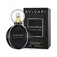 Bvlgari Goldea The Roman Night 50ml, фото 1