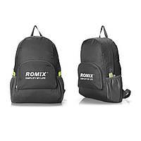 Складной портативный рюкзак для путешествий ROMIX RH27B черный