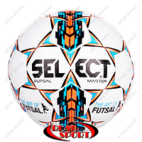 Мяч футзальный Select Futsal Master IMS №4 (3 сл., сшит вручную)