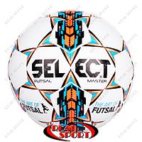 Мяч футзальный Select Futsal Master IMS №4
