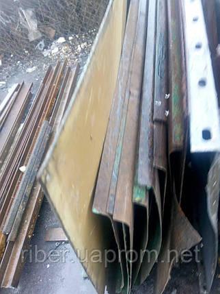 Лист 16мм б/у, фото 2