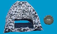 Палатка для зимней рыбалки , цвет ( белая ночь) , 2,5 на 2,5 метра.