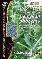 """Горох овощной """"Детская радость"""" 30г ТМ Агромакси"""