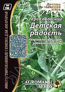 """Горох овочевий """"Дитяча радість"""" 30г ТМ Агромакси"""
