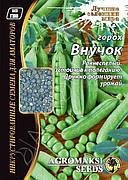 "Горох овочевий ""Онучок"" 30г ТМ Агромакси"