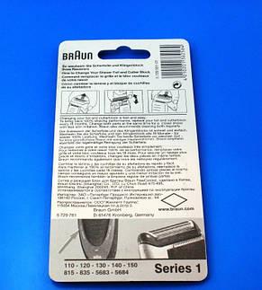 Сетка для бритья Braun 11B, фото 2