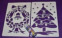 Набор искусственный белый снег и новогодние трафареты для оформления окон и витрин 6шт