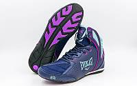 Боксерки EVERLAST STRIKE  ELW124С (фиолетовый)