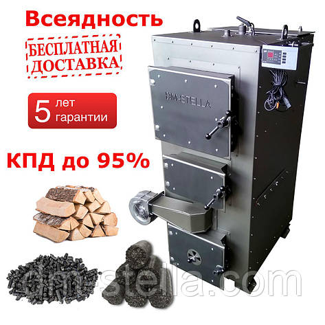 Пиролизный котел 100 кВт DM-STELLA, фото 2