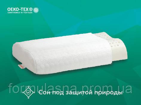 Подушка ортопедическая Латекс Контур Come-for