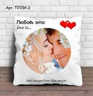 Подарочная подушка с Вашим фото. Подарок на 14 февраля