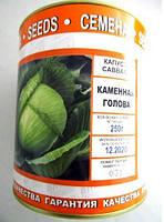Семена капусты Каменная Голова, (Германия), 0,25кг