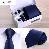 Подарочный синий набор: галстук, запонки, платок, зажим