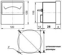 Амперметр Э365-1 -0-50/5 А