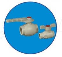 Кран ASG-plast 25 мм полипропиленовый шаровой