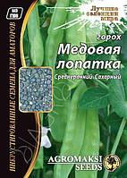 """Горох овощной """"Медовая лопатка""""  30г ТМ Агромакси"""
