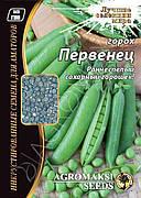"""Горох овочевий """"Первісток"""" 30г ТМ Агромакси"""