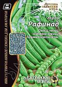 """Горох овочевий """"Рафінад"""" 30г ТМ Агромакси"""