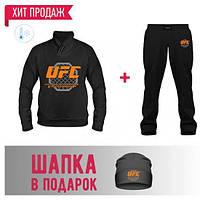 GlobusPioner Спортивный теплый Костюм UFC (13289,13289,13289) 69800