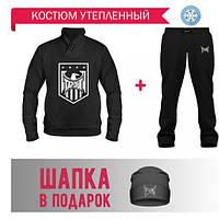 GlobusPioner Спортивный теплый Костюм TAPOUT (43545,22322,22322) 69682