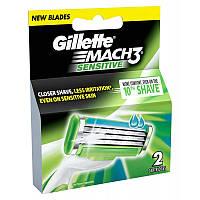 "Картридж Gillette ""Mach3"" Sensitive (2)"