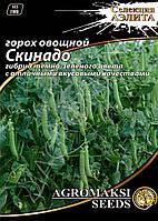 """Горох овощной """"Скинадо"""" 30г ТМ Агромакси"""