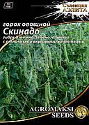 """Горох овочевий """"Скинадо"""" 30г ТМ Агромакси"""