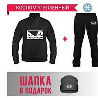 GlobusPioner Спортивный теплый Костюм BAD BOY (60814,60814,60814) 69673
