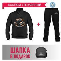 GlobusPioner Спортивный теплый Костюм FLYERS HOCKEY (67595,22388,22388) 69672