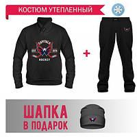 GlobusPioner Спортивный теплый Костюм CAPITALS HOCKEY (67669,25373,25373) 69671