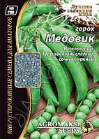 """Горох овощной """"Медовик"""" 30г ТМ Агромакси"""