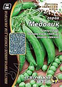 """Горох овочевий """"Медовик"""" 30г ТМ Агромакси"""