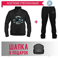 GlobusPioner Спортивный теплый Костюм SAN-JOSE SHARKS (67602,22493,22493) 69663