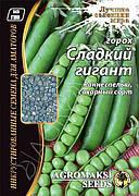 """Горох овочевий """"Солодкий гігант"""" 30г ТМ Агромакси"""