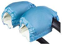 Рукавицы Умка голубые