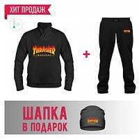 GlobusPioner Спортивный теплый Костюм Thrasher (60500,60500,60500) 69649