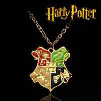 Позолоченный кулон «Хогвардс» Гарри Поттер, фото 1