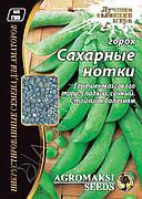 """Горох овочевий """"Цукрові нотки"""" 30г ТМ Агромакси"""