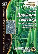 """Горох овочевий """"Дружна сімейка"""" 30г ТМ Агромакси"""