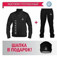 GlobusPioner Спортивный теплый Костюм MASERATI (67288,67286,67286) 69607