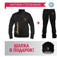 GlobusPioner Спортивный теплый Костюм LAMBORGINI (66638,66630,66630) 69606