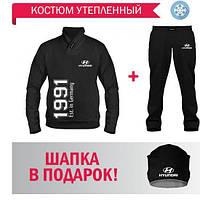 GlobusPioner Спортивный теплый Костюм HUYNDAI (66741,14862,14862) 69604
