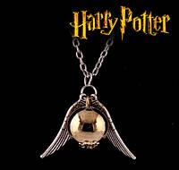 """Кулон """"Золотий снитч"""" Гаррі Поттер, фото 1"""